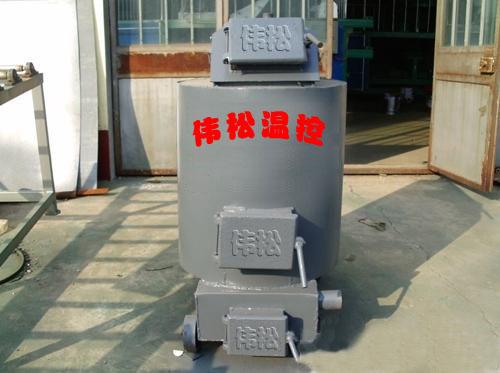 养殖温控水暖炉
