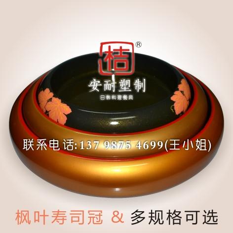 上等金色壽司冠廠價批發直銷|合格的金色壽司冠品牌介紹