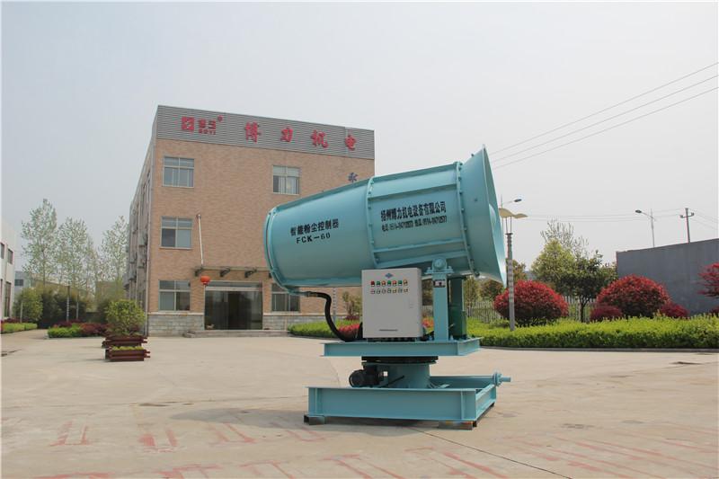 出售标准式粉尘控制器_买合格的标准式粉尘控制器,就选扬州博力机电