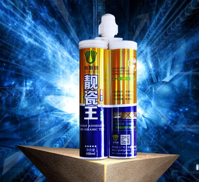 瓷磚填縫劑品牌_大量出售超值的雙管靚瓷王