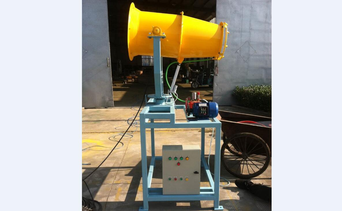 风送式除尘喷雾机供应|江苏价位合理的风送式除尘喷雾机哪里有供应