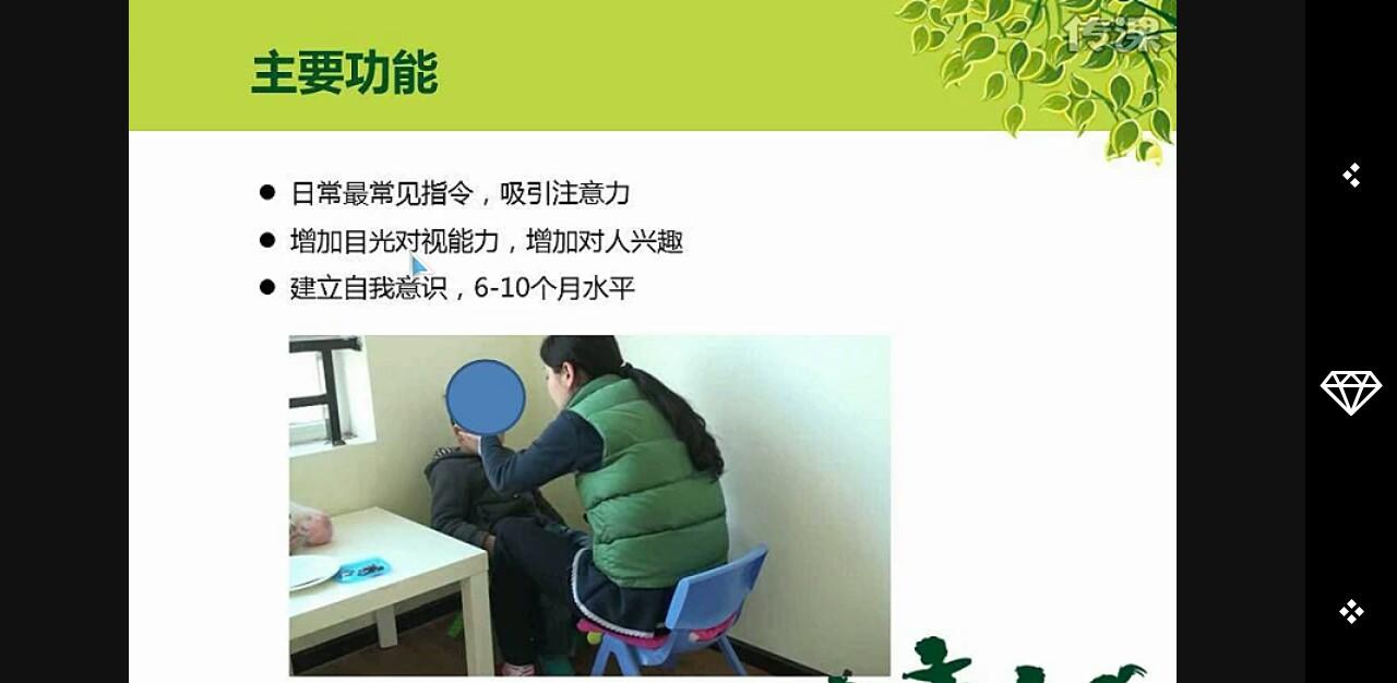 重庆智障儿童治疗培训机构