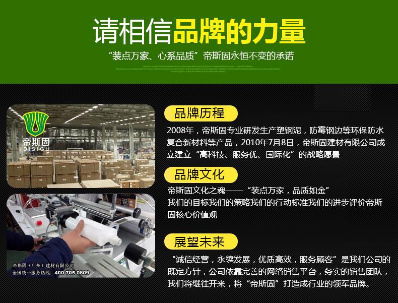 帝斯固新材料公司信誉好的双管美缝剂销售商_真瓷胶