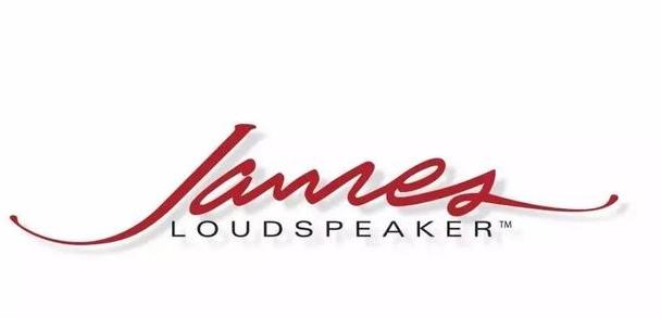 James音响_精品美国James扬声器成都朗华智能家居供应