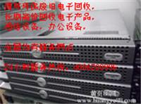 线路板回收交易价格——上海手机线路板回收