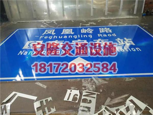 广西道路标志牌施工-南宁可靠的交通标志牌供应商