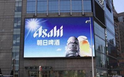 资深户外广告公司推荐-广州户外广告牌制作价格