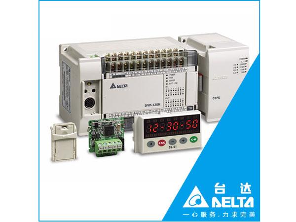 东莞台达PLC DVP-48EH00T3厂家供货——广东台达PLC