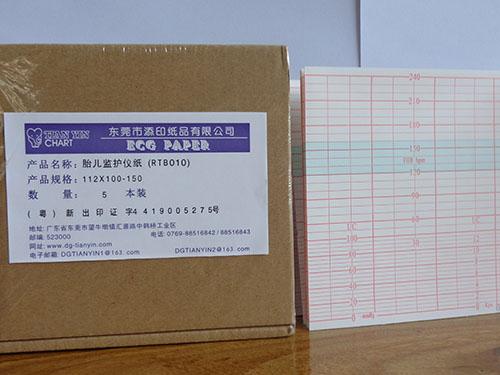 横沥胎儿监护纸批发_供销划算的胎儿监护纸