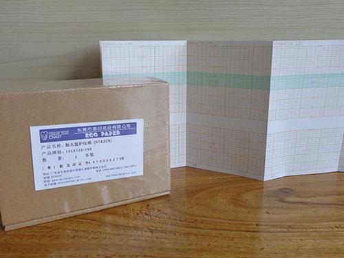 樟木头胎儿监护纸批发_值得信赖的胎儿监护纸,添印纸品提供