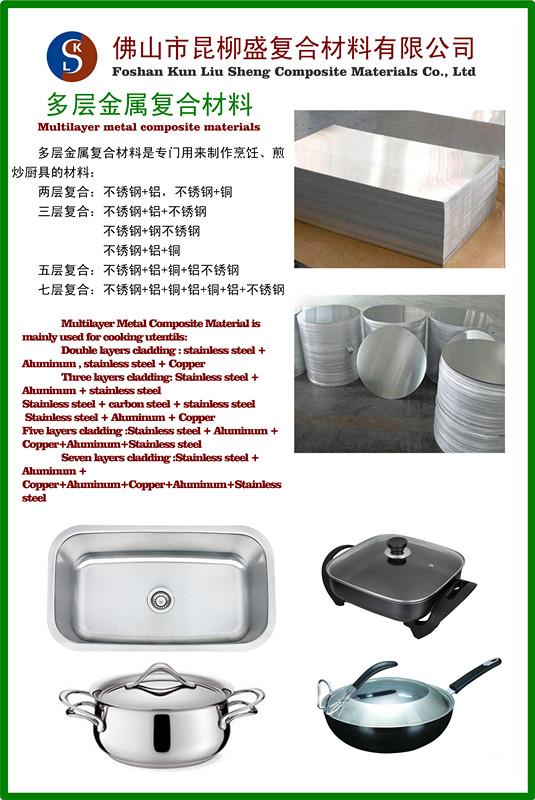 佛山实惠的环保、健康不锈钢三层锅推荐-环保、健康不锈钢三层锅价格
