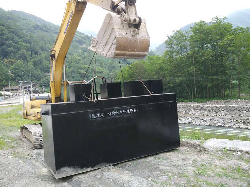 北京屠宰废水处理设备――在哪容易买到好的一体化污水处理设备