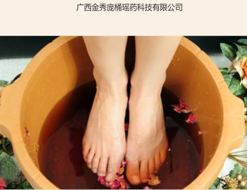 瑤族足浴包OEM_哪裏有銷售好的瑤族足浴粉
