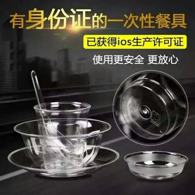 武汉一次性餐具设备优质厂商|一次性餐具设备