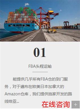 保障性高的跨境美国海外仓广州哪有,FBA清关服务