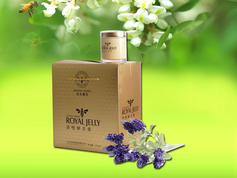 沂山枣花蜂蜜-信誉好的槐花蜂蜜供应商