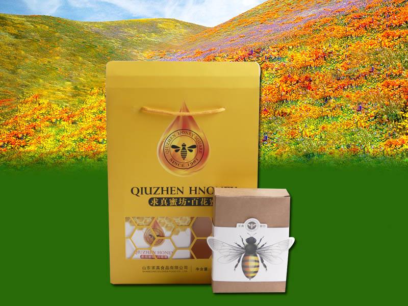 荆条蜂王浆-哪儿有批发实惠的槐花蜂蜜