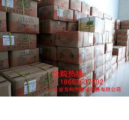 专业的品牌,信得过的质量,餐饮所需饮料就找【青州麦诺贸易】!