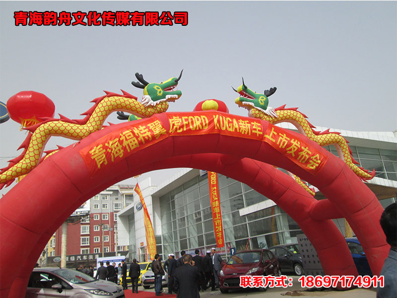青海会展公司-西宁高水平的会议会展哪里有提供