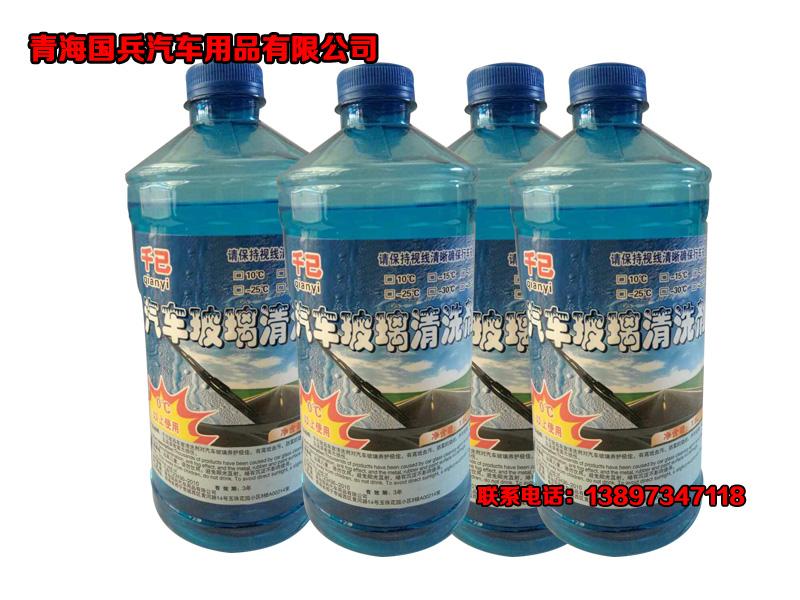 想買質量良好的青海汽車玻璃水,就來國兵汽車用品,青海玻璃水銷售