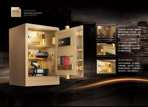 东莞哪里有卖价格优惠的家用全能保险箱|石排家用全能保险箱
