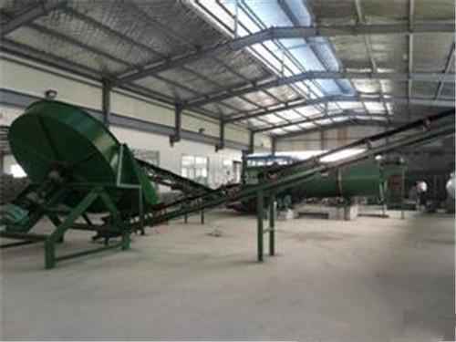 有机肥整套生产线主要设备
