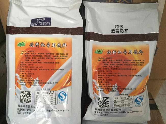 【兴客宝】冲调饮料,热饮冷饮口味多多,就在【青州麦诺贸易】
