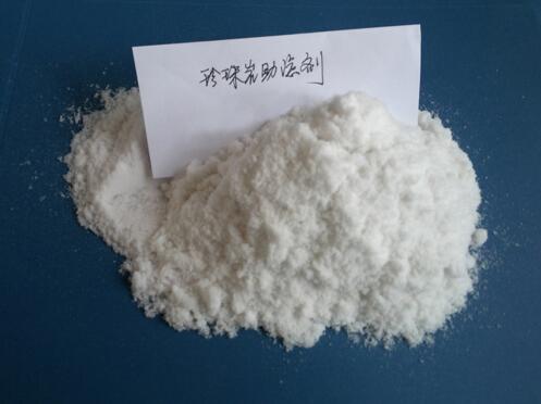 山东优良食品级珍珠岩生产厂家|山东食品添加剂珍珠岩