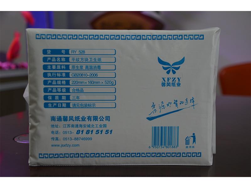 方块纸 优质的方块卫生纸巾市场价格