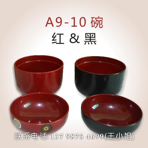 日韩料理餐具日式碗、套碗厂家批发直销价位-品牌好的日韩料理餐具日式碗厂家在东莞