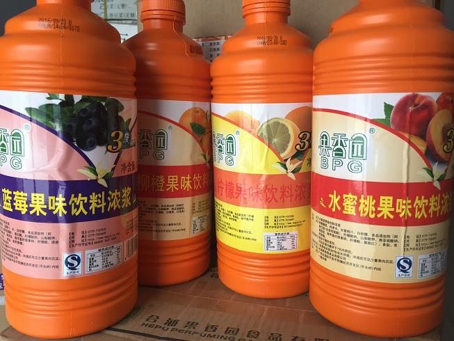 【青州麦诺贸易】冰激凌粉、可乐、果汁,炎热夏季中为您带来清爽
