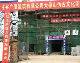 武威发泡水泥厂家-哪里能买到价位合理的发泡水泥