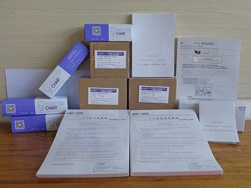 添印纸品_专业的心电图记录纸供应商_广州供应心电图纸