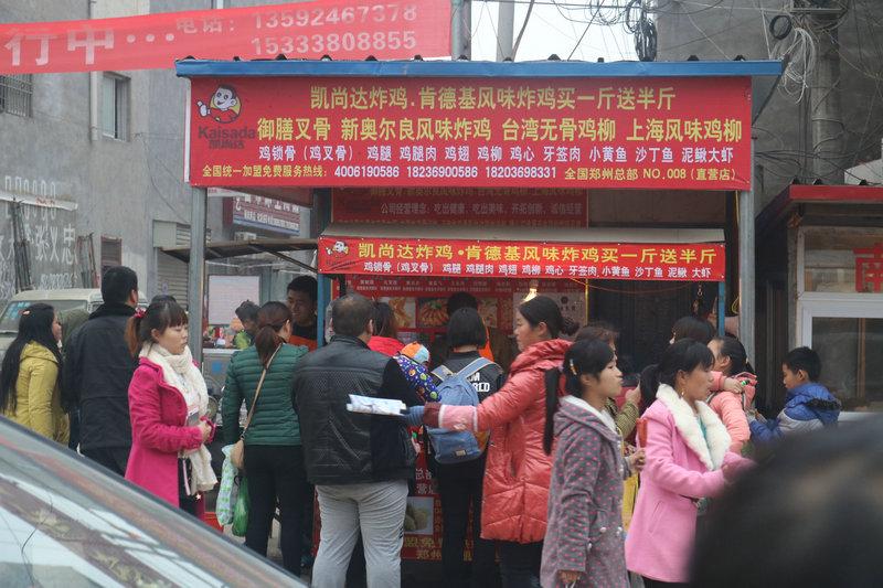 无骨鸡柳做法 河南上海特味鸡柳加盟哪家专业