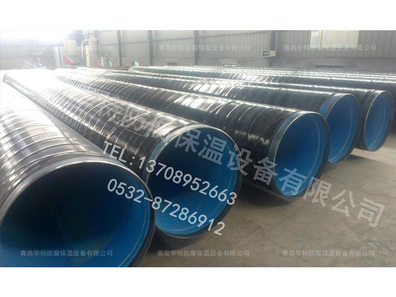 钢管环氧粉末喷涂设备,钢管内壁喷涂设备,钢管内环氧设备,华特