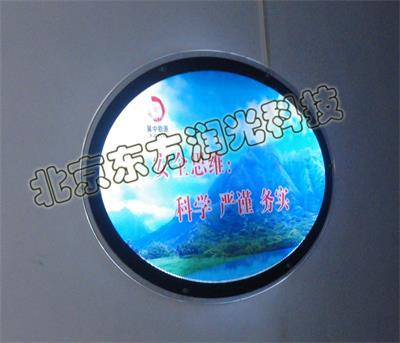 北京UV喷绘公司哪家专业,UV喷绘生产厂家