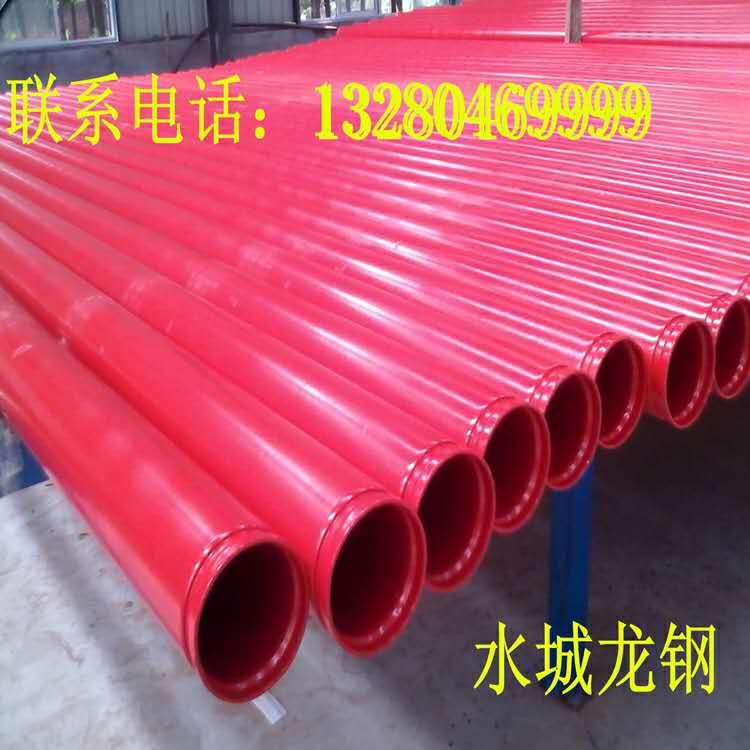 给水环氧涂塑钢管,哪家的消防复合钢管效果好