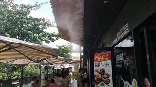 智能喷雾降温-深圳价格实惠的喷雾降温出售