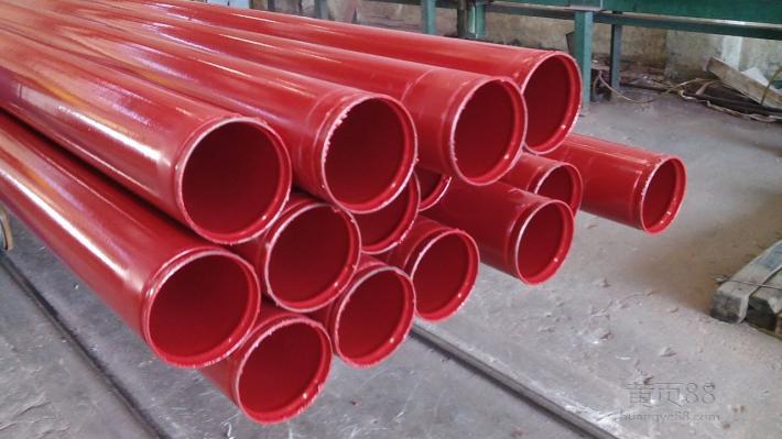 江苏消防内外涂塑钢管|【厂家直销】聊城有品质的消防涂塑钢管
