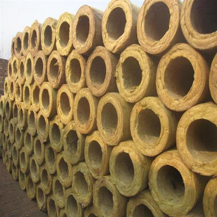 厂家直销优质岩棉管