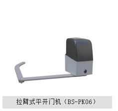 江苏新款平开门机-大量供应实惠的平开门机