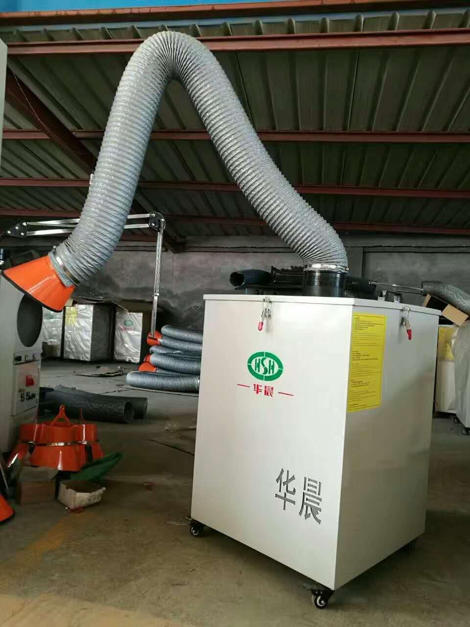 河南专业焊烟净化器——商丘焊烟除尘器