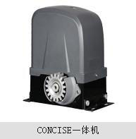 江苏哪里有供应品质好的平移门机_平移门机材质