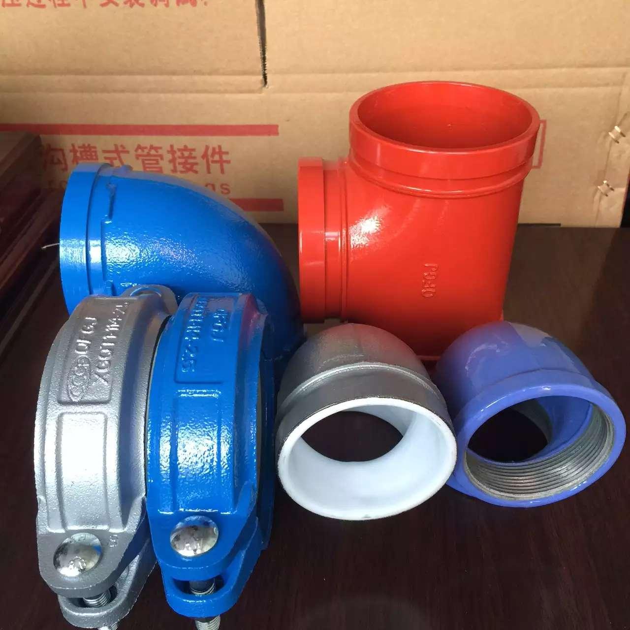 山西消防沟槽连接_聊城区域有品质的消防涂塑钢管沟槽连接件