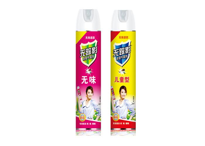 哪里有卖做工优良的杀虫剂——山东灭蚊剂