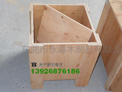 广东出色的消毒木箱厂家-石碣消毒木箱