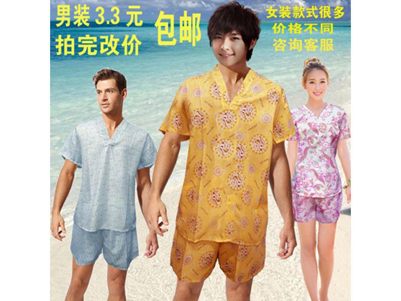 深圳价格公道的汗蒸浴服批发出售,纯棉汗蒸服