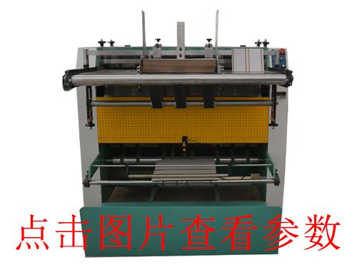科达纸品包装机械开槽机作用怎么样-供应开槽机
