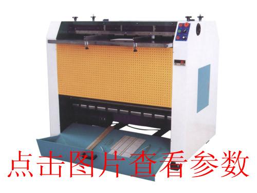 质量可靠的开槽机供销-优质开槽机