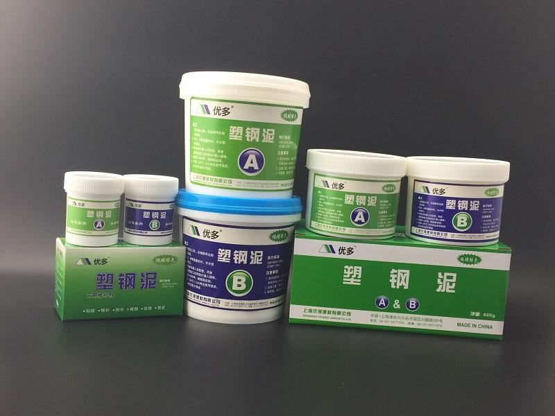 塑钢泥代理商_买耐用的塑钢泥,就来上海优多建材